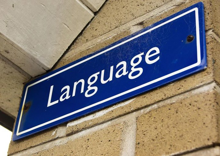 Language and Culture: How to Avoid Gendered Language